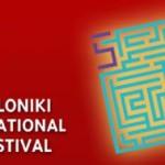 thessaloniki-2015