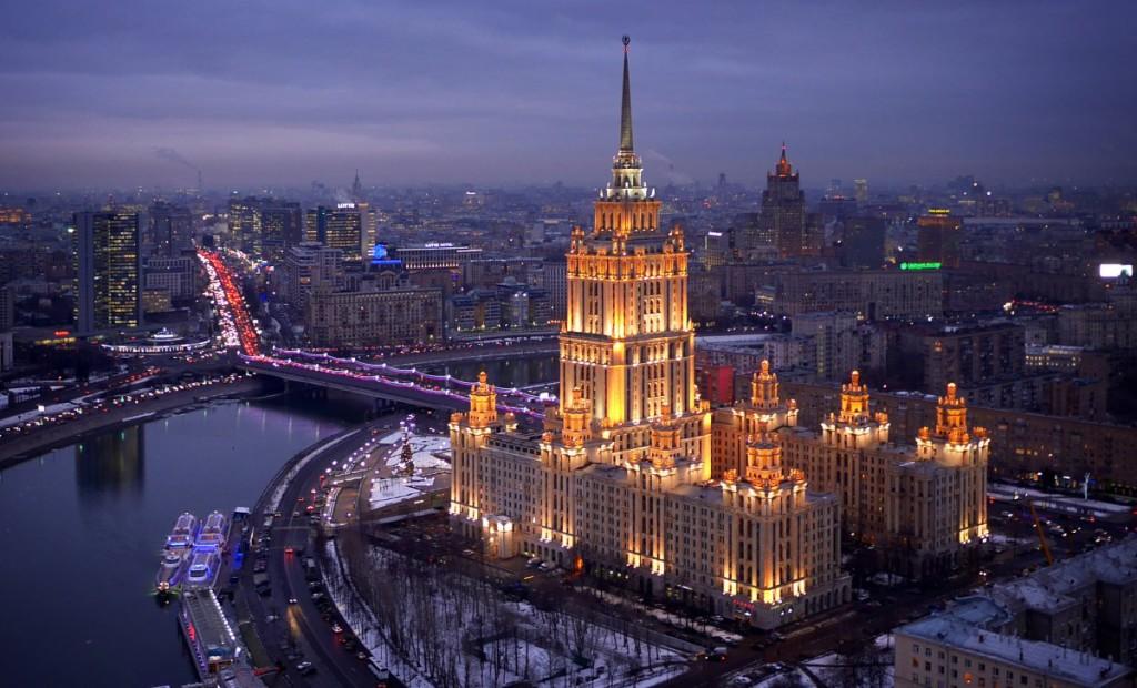 Drone Photo of Hotel Ukraina, Kiev, Ukraine