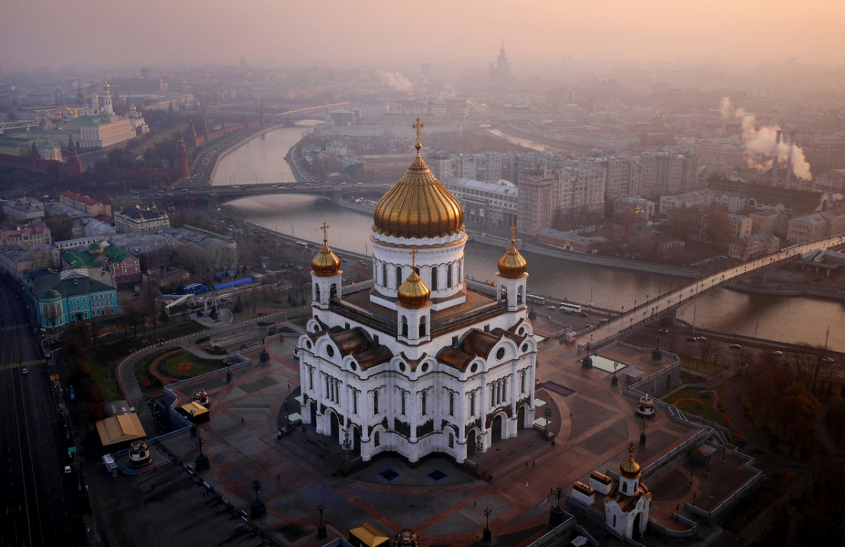 Drone Image of Moscow, Russia